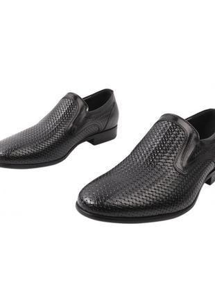 Мужские летние туфли basconi натуральная кожа