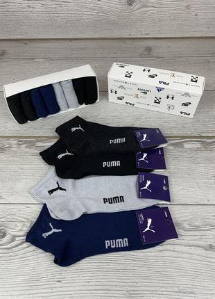 Подарунковий набір комплект 8 шт носки шкарпетки puma