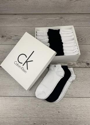 Подарунковий набір комплект 30 шт носки шкарпетки calvin klein