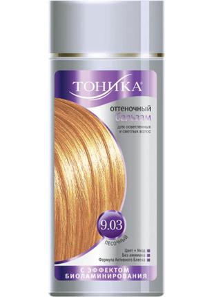 """Тоника оттеночный бальзам для волос """"песочный"""" 9.03"""