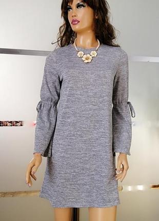 Базовое серое трикотажное платье