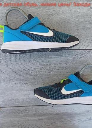 Nike детские кроссовки шнуровка+ липучка унисекс оригинал