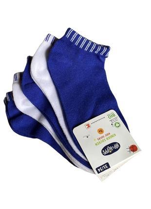 Комплект 5 пар. короткие детские носки био хлопок ☘️, hip&hopps,  lupilu. 27-30, 31-34.