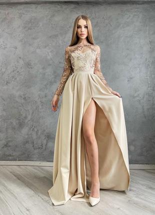 Платье вечернее выпускное