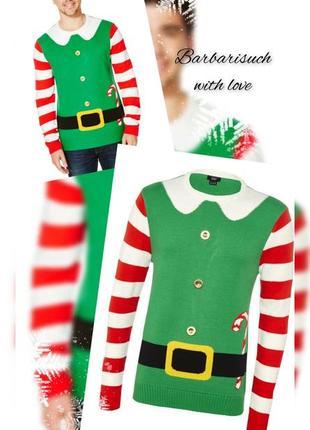 Новогодний свитер джемпер эльф большой размер