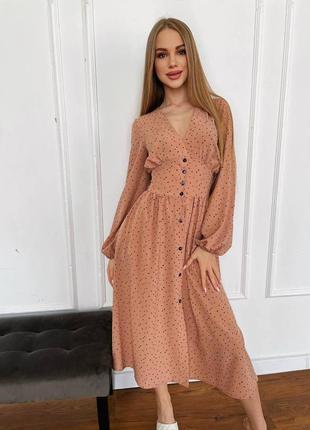 Романтическое платье, р.42,44,46, софт, бежевый