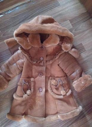 Дубленка куртка пальто на девочку