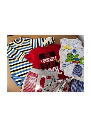 Акционный набор для мальчика 6-9 месяцев, боди и костюмы