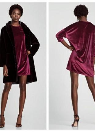 Велюровое платье винного цвета