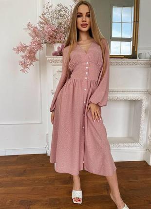 Романтическое платье, р.42,44,46, софт, пудра