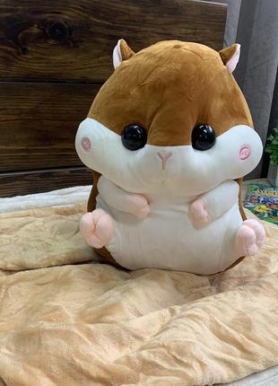 Игрушка - плед подушка - хомяк