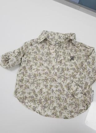 Стильна сорочка унісекс