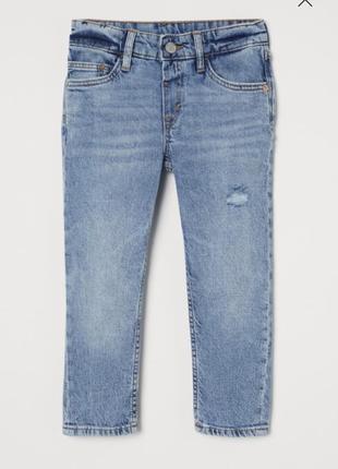 Классные джинсы hm