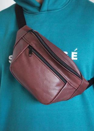 Бананка барсетка сумка поясная,слинг,на грудь,плечо кожаная унисекс на пояс б36