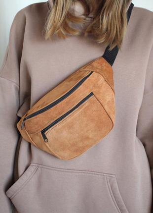Бананка барсетка песочная матовая замшевая слинг сумка на плечо,грудь,пояс б37