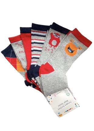 Комплект 6 пар. красивые  био хлопковые детские носочки kuniboo, германия. 23-26, 27-30.