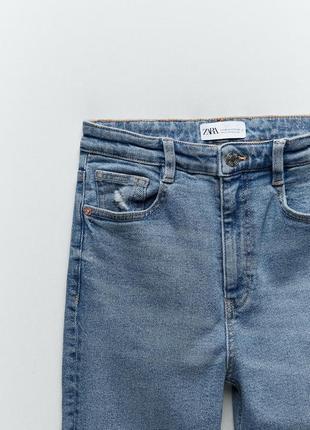Джеггинг высокой талии / женские джинсы с высокой талией