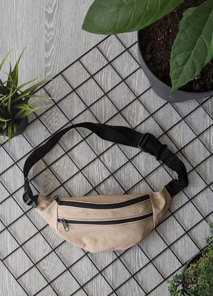 Бананка барсетка эко-сумка мини сумочка городская на пояс,нюдовая кожаная б40