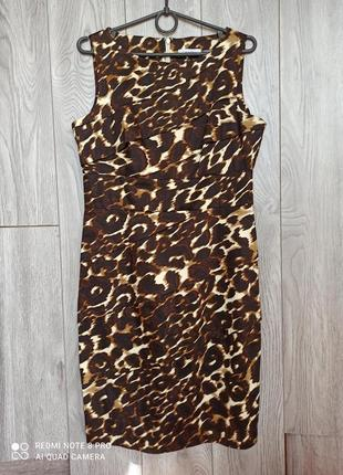 Фірмове леопардове платя