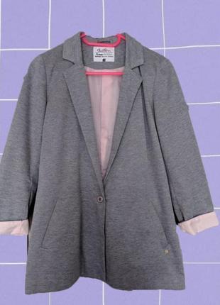 📚классный пиджак