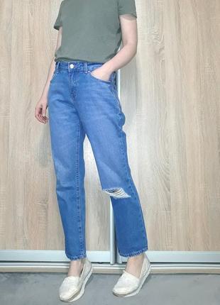 Плотные голубые широкие свободные джинсы бойфренд ровного кроя на высокой посадке