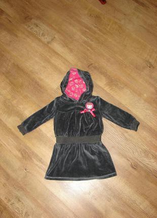 Велюровое платье на 9-12 мес