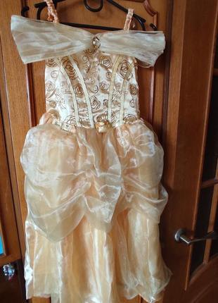Платье принцесса бэль
