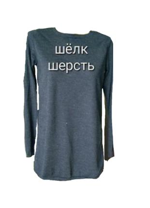 Распродажа!!! фирменный удлиненный свитер