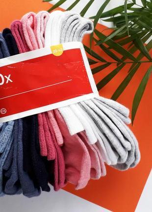 Набор носков 10 пар носки хлопковые женские бренд c&a германия р.39-42