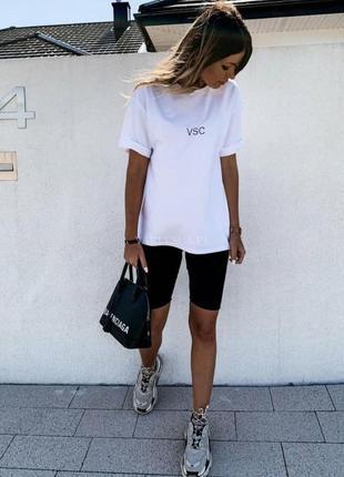 Женский костюм велосипедки и футболка свободного кроя