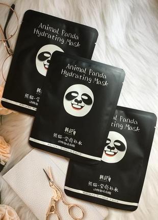 Очищающая и увлажняющая тканевая маска для лица анималистическим принтом