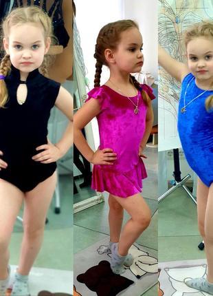 Купальник для занятий художественной гимнастикой, танцев, гимнастикой.....
