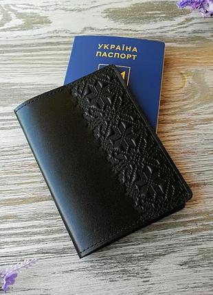 """Обложка на паспорт военный билет кожаная черная с тиснением """"вышиванка"""" украина"""