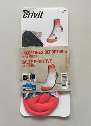 1+1=3, носочки для спорта. бренд crivit