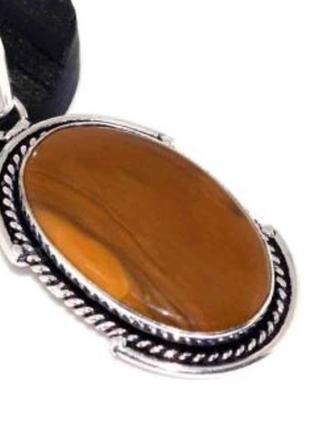 Кулон - подвеска природная австралийская яшма, в серебре 925 , индия
