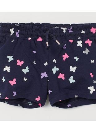 Детские короткие шорты h&m бабочки