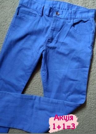 Синій чоловічі джинси, (завужені) 32-33