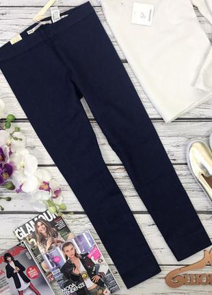 Укороченные обтягивающие джинсы zara pn0492