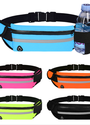 Спортивная сумка на пояс для бега, пеших или велосипедных прогулок