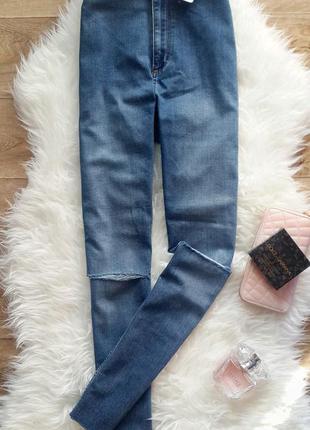 Джинсы американки h&m, джинсы с дырками на коленях, скинни с высокой посадкой