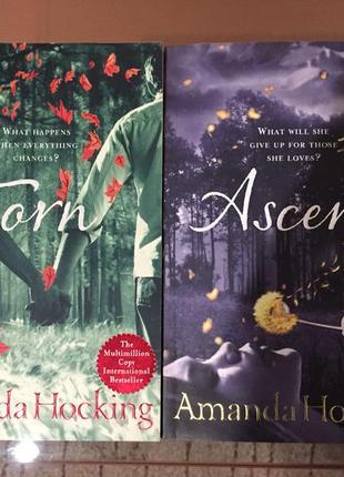 Книги trylle trilogy by amanda hocking