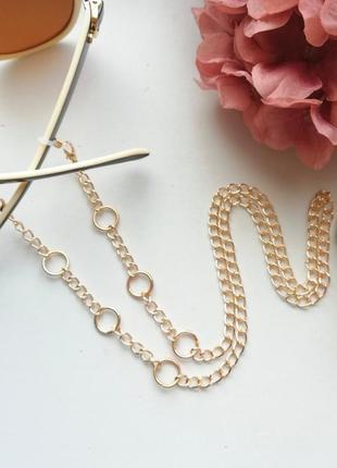 Цепочка для очков кольца розовое золото, цепочка для шляпы