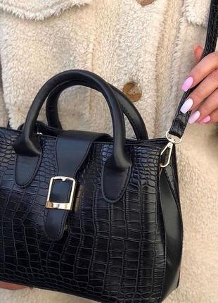 Женская базовая сумка кожзам кросс боди под крокодила