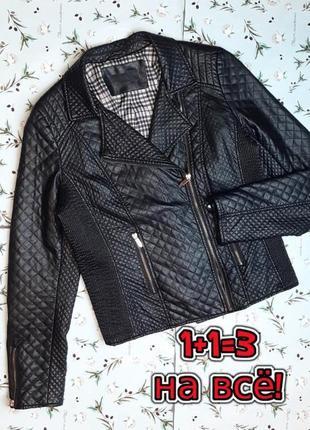 🎁1+1=3 отличная базовая черная кожаная женская куртка косуха, размер 50 - 52