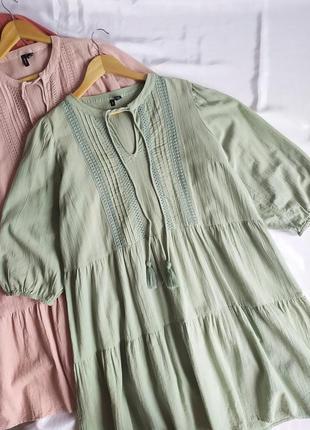 Платье миди vero moda