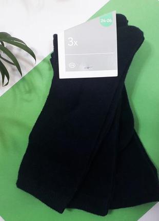 Набор гольфов 3 пары носки высокие для мальчика хлопковые р.24-26 бренд c&a германия