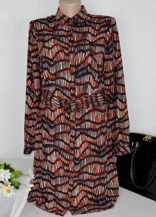 Брендовое платье рубашка с поясом papaya шри ланка этикетка