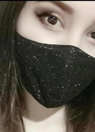 Трёхслойная серебристая маска из трикотажа