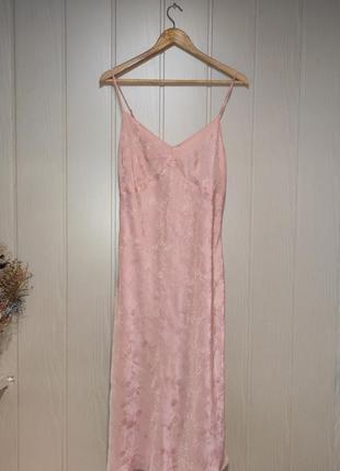 Розовое платье комбинация