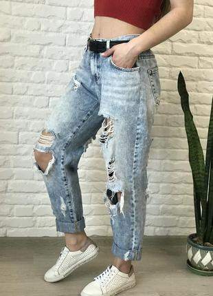 Крутые рваные джинсы бойфренды
